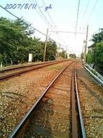 Railwayw