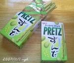 Prize_3