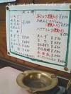 Kori_m_menu