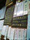 Minato_menu01