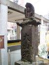 Sancha_oyamado_01_1